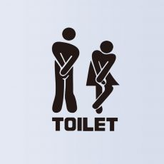 Toilet Seat Entrance Sign Wall Sticker Vinyl Art Removable Bathroom Decals decor