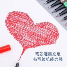 Multicolor Marker Children's Stationery Manga Art Supplies Colores Drawing School Accessories Colour Pen 0.4mm Micron Fineliner