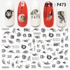 Newest  Dragon 3d nail art sticker nail decal stamping export japan designs rhinestones